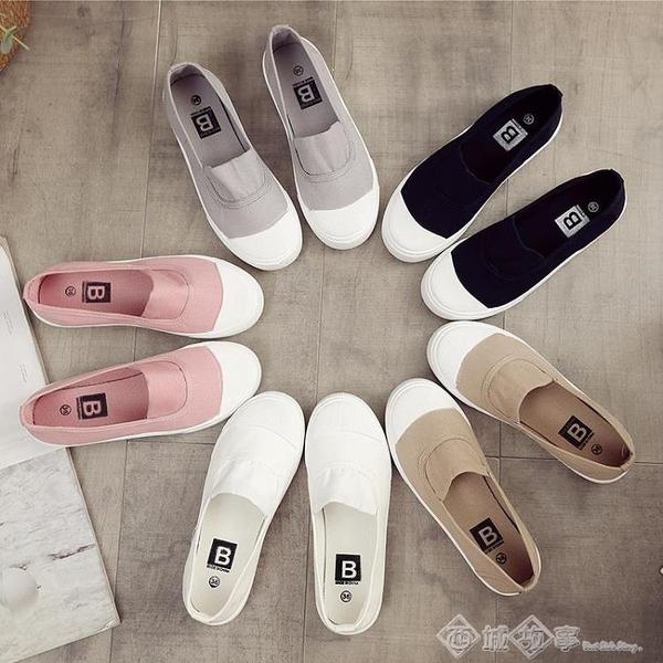 帆布鞋 帆布鞋春季女2020新款小白鞋百搭平底學生韓版夏淺口單鞋休閒鞋子 西城故事