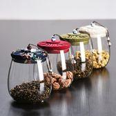 茶葉罐大號 茶缸 茶罐 密封 大容量空罐