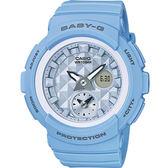 BGA-190BE-2A藍  BABY-G 夏季清爽藍海洋風運動錶