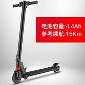 嗨車族電動滑板車成人兩輪代步可摺疊迷你鋰電池自行車便攜代駕車igo 晴天時尚館