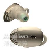 【曜德★送收納盒】SONY WF-1000X 金 智慧降躁真無線藍牙耳機 免持通話