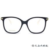 GUCCI 眼鏡 GG0512O (黑-金) 大方框 近視眼鏡 久必大眼鏡