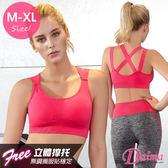 「XY」防震(M-XL)無鋼圈運動內衣,舒適寬肩帶,瑜伽健身居家休閒好穿搭_桃紅【Daima黛瑪】
