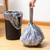 可拎垃圾袋塑料袋清潔袋 百搭潮品