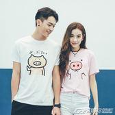 情侶裝新款短袖T恤小豬印花學生上衣簡約男女半袖潮     潮流前線
