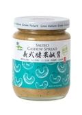 【里仁】義式腰果鹹醬240g/瓶~特價促銷~有效日期20200710~售完為止