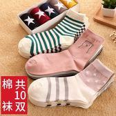 襪子女士中筒襪純棉秋季韓版日系學院風棉襪韓國可愛冬季長筒女襪