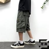 工裝男短褲七分褲韓版直筒褲休閒褲沙灘褲【左岸男裝】