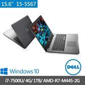 Dell 15-5567-R1728ATW   銀    第七代 i7獨顯 15吋筆電