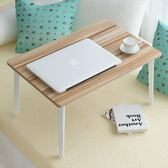 詩情畫意筆記本電腦桌床上用小桌子宿舍折疊桌懶人簡約學習桌書桌igo「摩登大道」
