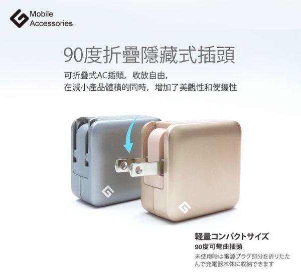 黑熊館 小金磚 3.4A台灣製造 雙孔USB充電頭 雙孔USB充電頭 超急速充電器