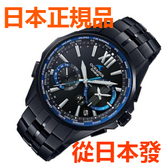 免運費 日本正規貨 CASIO 卡西歐 OCEANUS 海神 OCW-S3400B-1AJF 太陽能電波鈦合金手錶 高端商务男錶