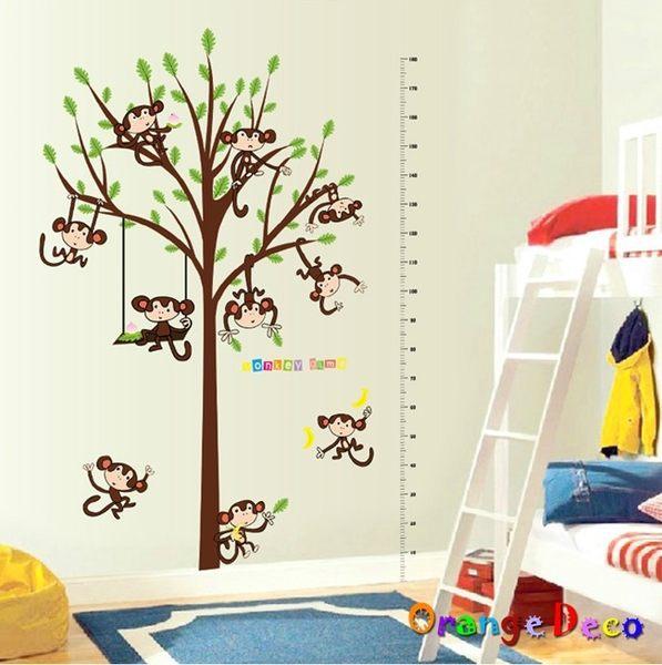壁貼【橘果設計】猴子身高樹 DIY組合壁貼 牆貼 壁紙 室內設計 裝潢 無痕壁貼 佈置