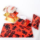 618好康鉅惠現代中式紅色布藝紙巾盒棉麻紙巾袋