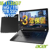 【現貨】ACER TMP214-53-53TV (i5-1135G7/8G+8G/2TSSD+1TB/14FHD/W10P/三年保固)特仕 雙碟商用筆電