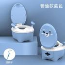 兒童坐便器 兒童馬桶坐便器男孩女寶寶便盆小孩專用大號嬰兒幼兒廁所訓練尿盆 果果生活館