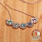 五彩寶珠 亮麗五行升旺項鍊 含開光 臻觀璽世 IS4352