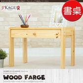 JP Kagu嚴選 DIY兒童兩段調整型原木色書桌