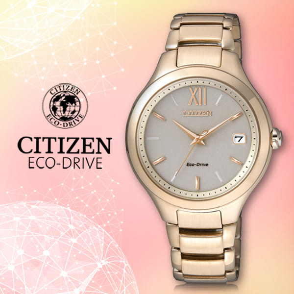CITIZEN 星辰 手錶專賣店 EO1163-57P 女錶 光動能錶 不鏽鋼錶帶 白 白碟貝面盤 球面藍寶石玻璃鏡面