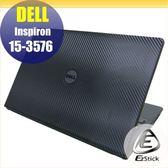 【Ezstick】DELL Inspiron 15 3576 Carbon黑色立體紋機身貼 DIY包膜