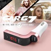 車載MP3播放器 FM發射 藍牙通話 充電