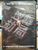 挖寶二手片-P19-053-正版DVD-電影【逆轉劫局】-艾瑪蘇雷茲 娜塔莉波莎(直購價)