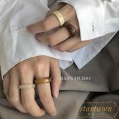 【5只裝】戒指復古糖果色亞克力大理石紋理戒指套裝【繁星小鎮】