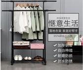 簡易升降晾衣架落地室內折疊衣架雙桿家用伸縮掛衣架家用衣服架 YXS街頭布衣