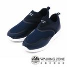 【WALKING ZONE】素色萊卡布透氣運動鞋 女鞋-藍(另有黑)