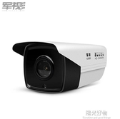攝像頭軍視 1200線監控 夜視高清 模擬攝像機 室外防水家用監控器 NMS陽光好物