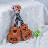 兒童小吉他可彈奏仿真尤克里里初學者學生成人女男兒童入門樂器琴WY【八折搶購】
