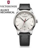 【萬年鐘錶】瑞士VICTORINOX 維氏 ALLIANCE聯盟系列械機腕錶 VISA-241666