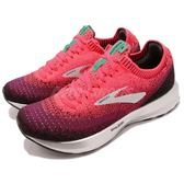 BROOKS 慢跑鞋 Levitate 2 二代 動能飄浮系列 粉紅 銀 DNA動態避震科技 運動鞋 女鞋【PUMP306】 1202791B678