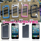 馬卡龍色 Apple iPhone5/5S/SE 雙色保護硬殼 雙料矽膠套 防摔防撞擊手機殼【翔盛】