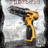 電鉆家用手電鉆多功能鋰電手槍鉆充電式手電轉鉆電起子電動螺絲刀 PA5657『科炫3C』