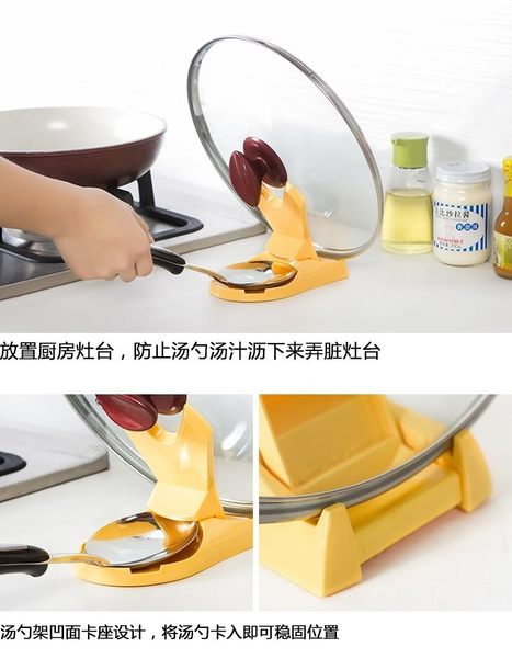多功能摺疊鍋蓋架/湯勺架 廚房工具(隨機色)單入 29元