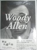 【書寶二手書T1/大學藝術傳播_XCK】對話伍迪艾倫_艾瑞克‧雷克斯,  李昕彥