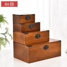 帶鎖收納盒木盒復古桌面雜物收納實木【奇趣小屋】