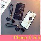 【萌萌噠】iPhone 6/6S Plus (5.5吋) 日韓創意新款 文藝玫瑰花保護殼 浮雕矽膠軟殼 附愛心手繩 手機殼