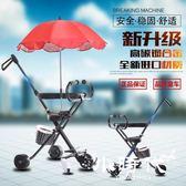 嬰兒手推車-遛娃五輪車折疊輕便帶傘 YEC