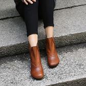 真皮女靴 粗跟短靴 復古 簡約 拉鏈 圓頭 舒適 中筒靴/2色-夢想家-標準碼- 0813