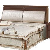 【采桔家居】古迪 時尚5尺木紋皮革雙人床頭箱(二色可選)