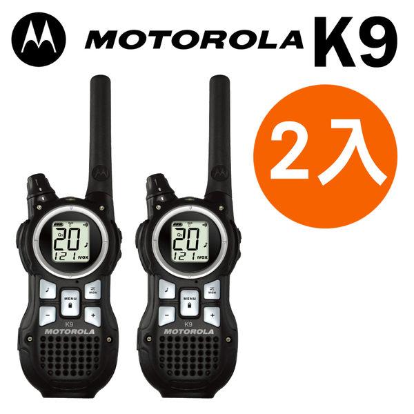 """送原廠耳機(2入) MOTOROLA 摩托羅拉 K9 免執照 靜音碼 無線對講機 """"再送手電筒"""