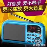 收音機  迷你戶外便攜式插卡老人小音箱mp3播放器隨身聽晨練音樂外放 KB11458【歐爸生活館】