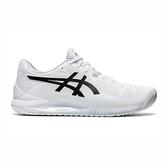 Asics Resolution 8 [1041A079-101] 男鞋 運動 休閒 網球 支撐 耐用 穩定 亞瑟士 白