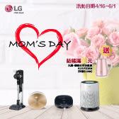 LG/MOM'S  DAY