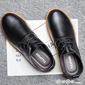 男鞋春季2019新款男士黑色皮鞋韓版英倫百搭潮流商務正裝休閒鞋子 西城故事