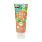 SEXYLOOK酵素溫感卸妝凝膠150g【康是美】