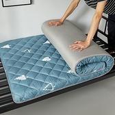 床墊 軟墊學生宿舍必備品單人寢室上下鋪榻榻米墊子墊被褥地鋪睡墊【八折搶購】