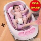 大號嬰兒折疊浴盆家用新生兒加厚兒童泡澡缸沐浴桶用品 居樂坊生活館YYJ